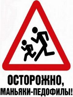 Путинская Наука: На Алтае профессор университета, изнасиловавший четырехлетнего внука, получил 6,5 года колонии